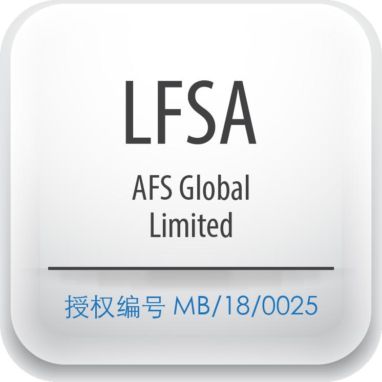license_lfsa_cn.png